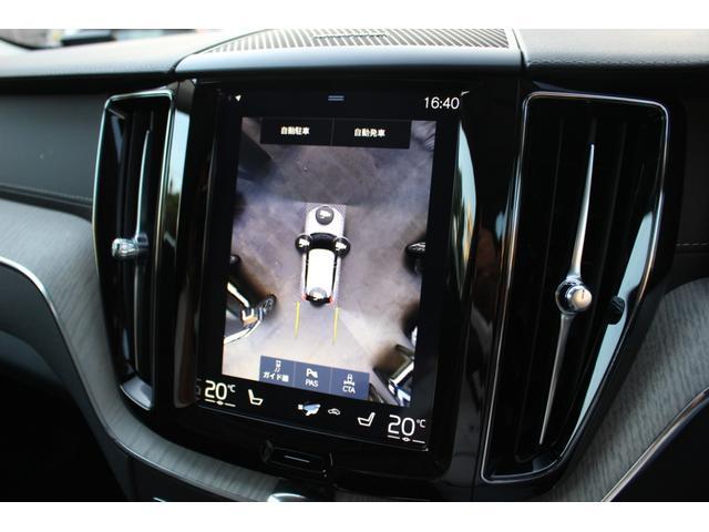 D4 AWD インスクリプション 弊社登録済み未使用車 フルレザーシート フロント・リアシートヒーター フロントシートクーラー 360度カメラ harman/kardonステレオシステム(11枚目)