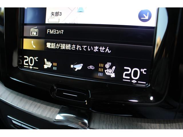 D4 AWD インスクリプション 弊社登録済み未使用車 フルレザーシート フロント・リアシートヒーター フロントシートクーラー 360度カメラ harman/kardonステレオシステム(12枚目)