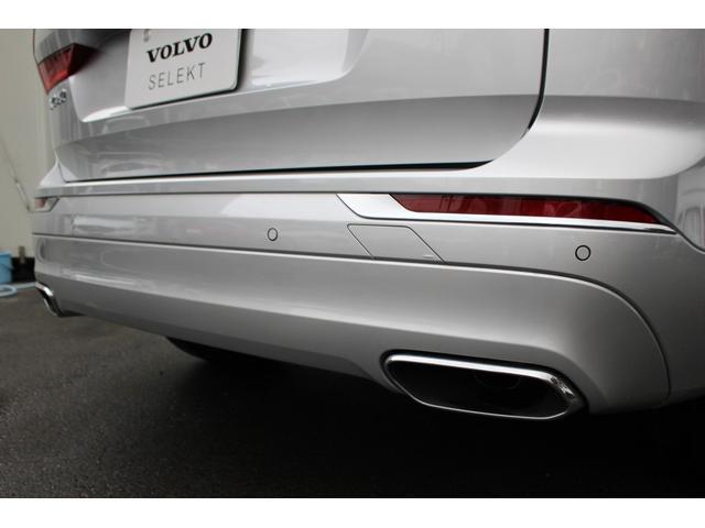 D4 AWD インスクリプション 弊社登録済み未使用車 フルレザーシート フロント・リアシートヒーター フロントシートクーラー 360度カメラ harman/kardonステレオシステム(15枚目)