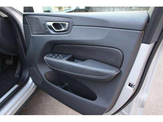 D4 AWD インスクリプション 弊社登録済み未使用車 フルレザーシート フロント・リアシートヒーター フロントシートクーラー 360度カメラ harman/kardonステレオシステム(16枚目)