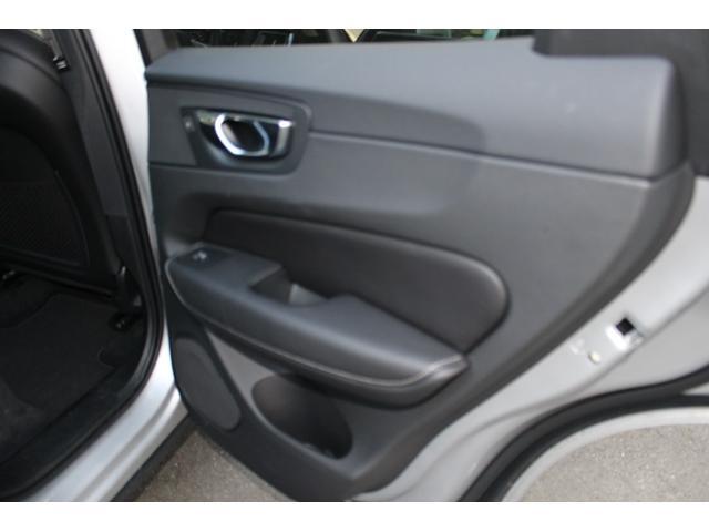 D4 AWD インスクリプション 弊社登録済み未使用車 フルレザーシート フロント・リアシートヒーター フロントシートクーラー 360度カメラ harman/kardonステレオシステム(17枚目)