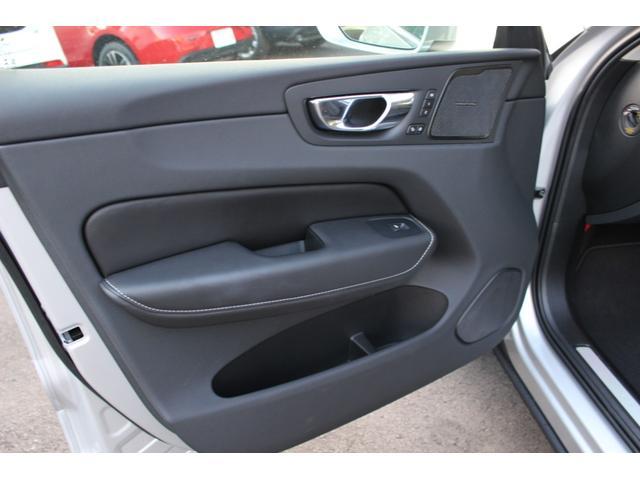 D4 AWD インスクリプション 弊社登録済み未使用車 フルレザーシート フロント・リアシートヒーター フロントシートクーラー 360度カメラ harman/kardonステレオシステム(18枚目)