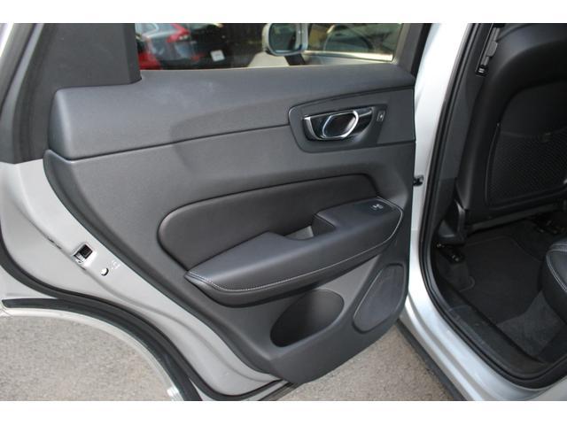 D4 AWD インスクリプション 弊社登録済み未使用車 フルレザーシート フロント・リアシートヒーター フロントシートクーラー 360度カメラ harman/kardonステレオシステム(19枚目)