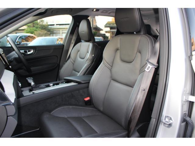 D4 AWD インスクリプション 弊社登録済み未使用車 フルレザーシート フロント・リアシートヒーター フロントシートクーラー 360度カメラ harman/kardonステレオシステム(21枚目)
