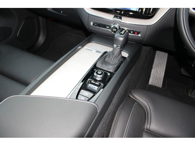 D4 AWD インスクリプション 弊社登録済み未使用車 フルレザーシート フロント・リアシートヒーター フロントシートクーラー 360度カメラ harman/kardonステレオシステム(28枚目)