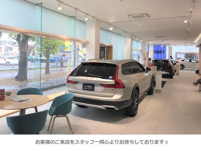 D4 AWD インスクリプション 弊社登録済み未使用車 フルレザーシート フロント・リアシートヒーター フロントシートクーラー 360度カメラ harman/kardonステレオシステム(35枚目)