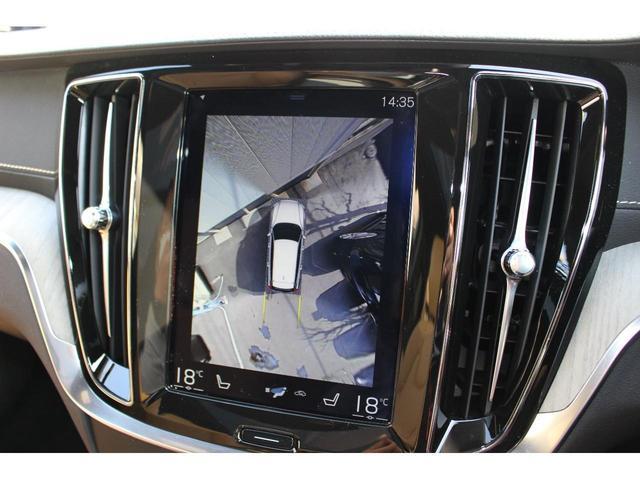 クロスカントリー T5 AWD プロ 登録済み未使用車 シートヒーター&ベンチレーション 360°カメラ アダプティブクルーズコントロール パイロットアシスト ETC2.0 前席マッサージ機能 パワーテールゲート(9枚目)