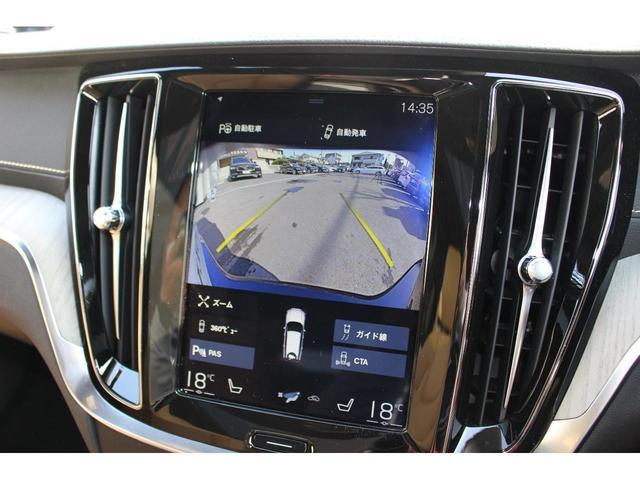 クロスカントリー T5 AWD プロ 登録済み未使用車 シートヒーター&ベンチレーション 360°カメラ アダプティブクルーズコントロール パイロットアシスト ETC2.0 前席マッサージ機能 パワーテールゲート(10枚目)