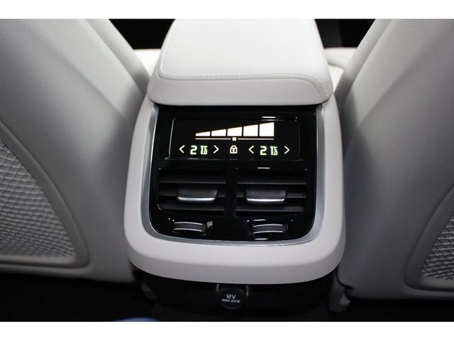 クロスカントリー T5 AWD プロ 登録済み未使用車 シートヒーター&ベンチレーション 360°カメラ アダプティブクルーズコントロール パイロットアシスト ETC2.0 前席マッサージ機能 パワーテールゲート(16枚目)