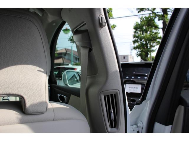 クロスカントリー T5 AWD レザーパッケージ インテリセーフ16 ナビ 360°カメラ パワーテールゲート(17枚目)