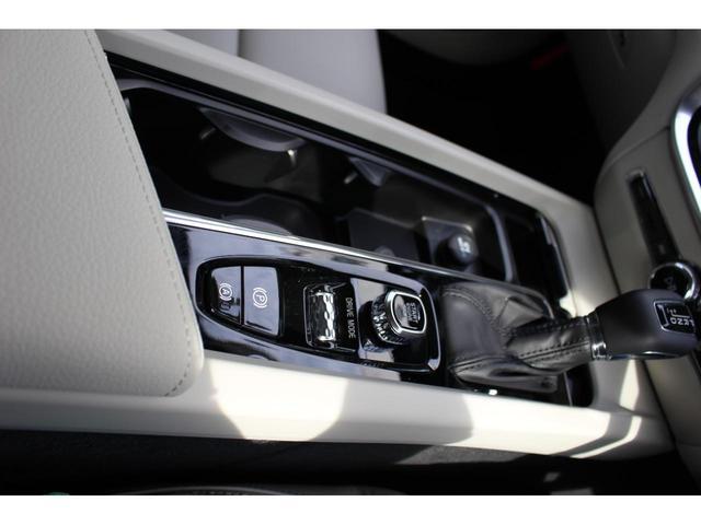 クロスカントリー T5 AWD レザーパッケージ インテリセーフ16 ナビ 360°カメラ パワーテールゲート(22枚目)
