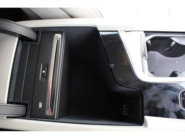 クロスカントリー T5 AWD レザーパッケージ インテリセーフ16 ナビ 360°カメラ パワーテールゲート(23枚目)