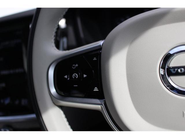 クロスカントリー T5 AWD レザーパッケージ インテリセーフ16 ナビ 360°カメラ パワーテールゲート(25枚目)