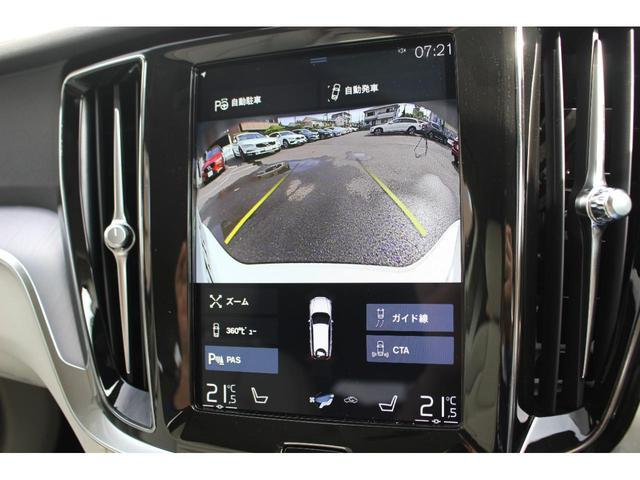 クロスカントリー T5 AWD レザーパッケージ インテリセーフ16 ナビ 360°カメラ パワーテールゲート(27枚目)