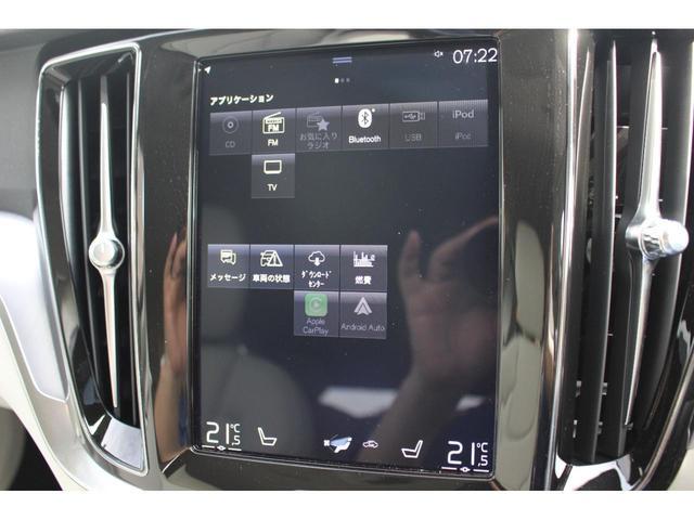クロスカントリー T5 AWD レザーパッケージ インテリセーフ16 ナビ 360°カメラ パワーテールゲート(30枚目)