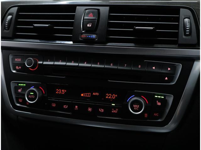 左右独立温度調整可能なフルオート式エアコンは、花粉・粉じんフィルターも装備。6連奏CDチェンジャー付オーディオは、USB端子とBluetoothにより、iPhoneなどの各種メディアの接続も可能です。