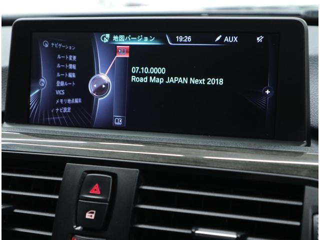 ナビゲーションバージョンは2018年度版へ更新済みです。