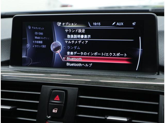 標準装備される高解像度8.8インチワイドモニターは、ダッシュボード中央に配し、現代的なインテリアを造形。音楽CDを保存できるミュージックサーバー機能も併せ持っています。