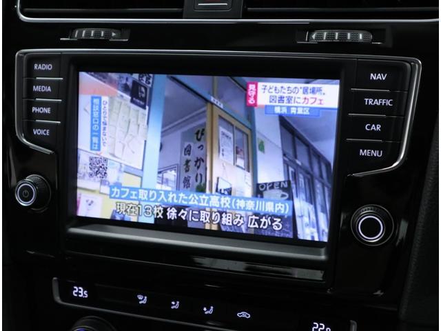 字幕もクッキリ表示し、高画質&高精細の美しい映像を提供するフルセグ地デジTVチューナーを搭載。