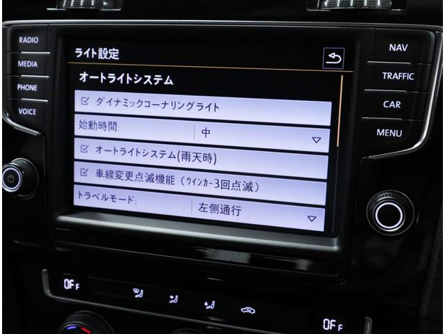 従来のナビゲーションシステムの域を超え、車両を総合的に管理するVW純正ナビ「ディスカバープロ」。書き切れないほど様々な設定を自分好みに変更可能です。