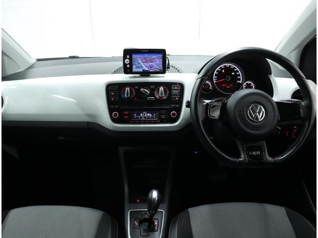「フォルクスワーゲン」「VW アップ!」「コンパクトカー」「東京都」の中古車8