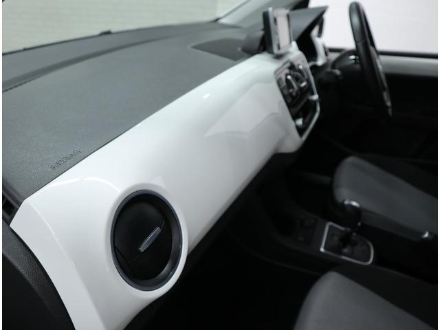 「フォルクスワーゲン」「VW アップ!」「コンパクトカー」「東京都」の中古車24