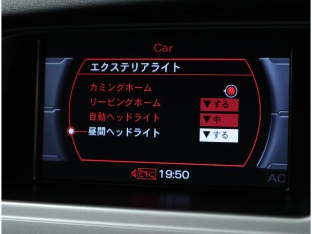 「アウディ」「アウディ A4アバント」「ステーションワゴン」「東京都」の中古車15