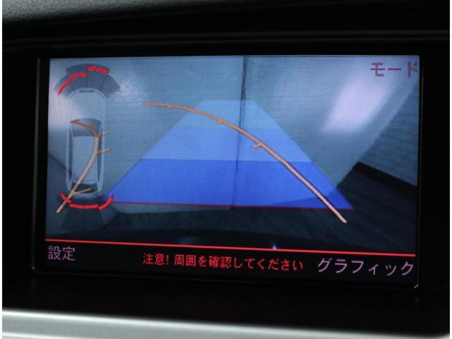 「アウディ」「アウディ A4アバント」「ステーションワゴン」「東京都」の中古車16