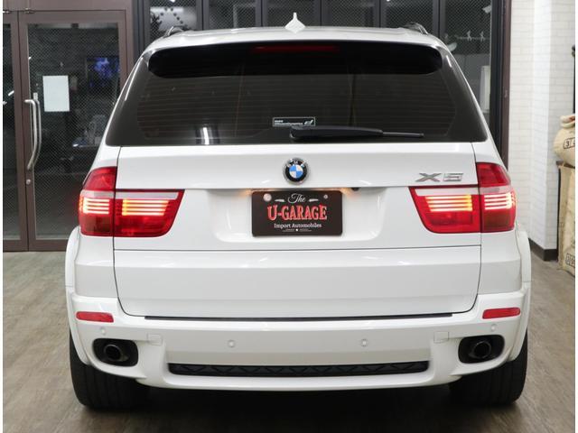 「BMW」「X5」「SUV・クロカン」「東京都」の中古車5