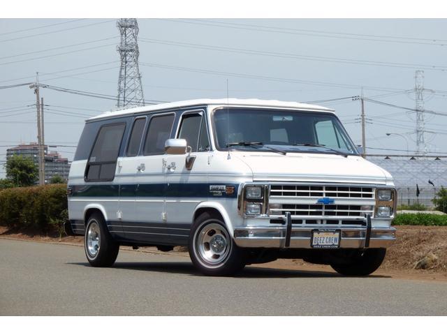 「シボレー」「シボレーシェビーバン」「ミニバン・ワンボックス」「神奈川県」の中古車3