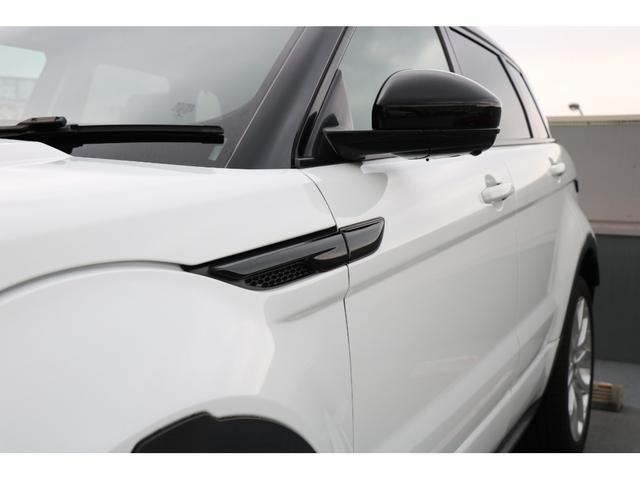 ランドローバー レンジローバーイヴォーク ダイナミック サンルーフ メーカー保証付 認定中古車