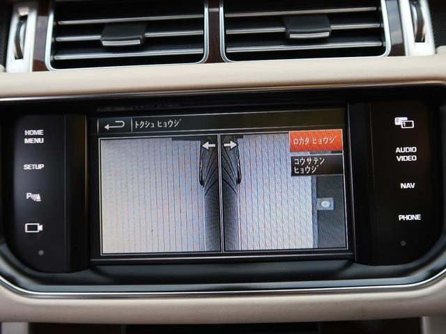 「ランドローバー」「レンジローバー」「SUV・クロカン」「神奈川県」の中古車7