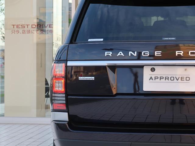 「ランドローバー」「レンジローバー」「SUV・クロカン」「神奈川県」の中古車25