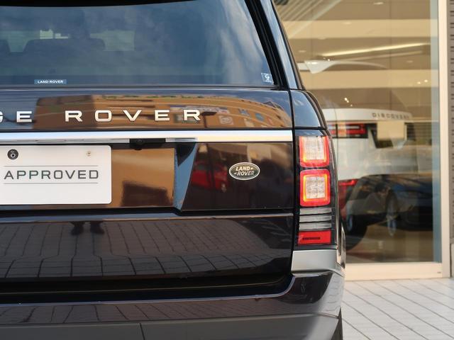 「ランドローバー」「レンジローバー」「SUV・クロカン」「神奈川県」の中古車26