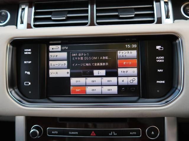 「ランドローバー」「レンジローバー」「SUV・クロカン」「神奈川県」の中古車58
