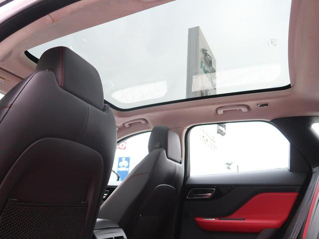 「ジャガー」「ジャガー Fペース」「SUV・クロカン」「神奈川県」の中古車4