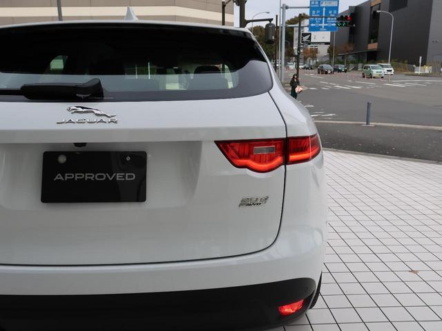 「ジャガー」「ジャガー Fペース」「SUV・クロカン」「神奈川県」の中古車29