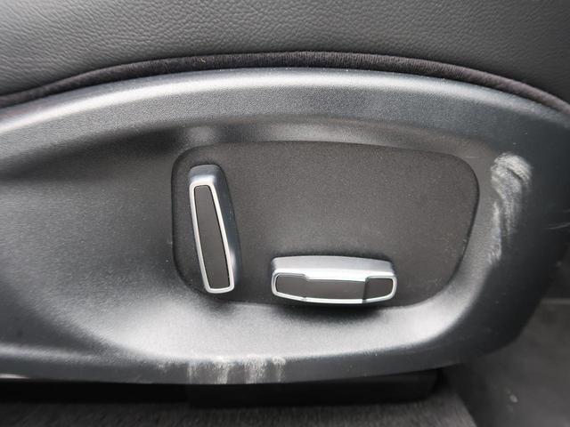「ジャガー」「ジャガー Fペース」「SUV・クロカン」「神奈川県」の中古車40