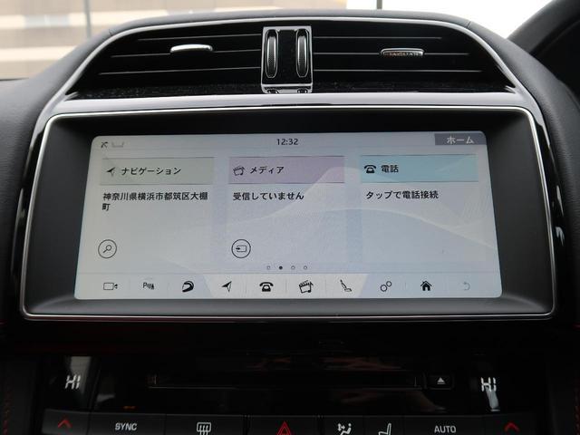 「ジャガー」「ジャガー Fペース」「SUV・クロカン」「神奈川県」の中古車43