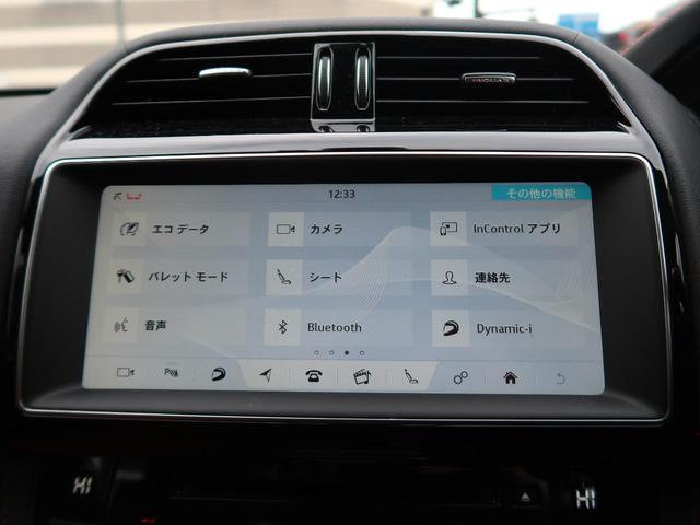 「ジャガー」「ジャガー Fペース」「SUV・クロカン」「神奈川県」の中古車45