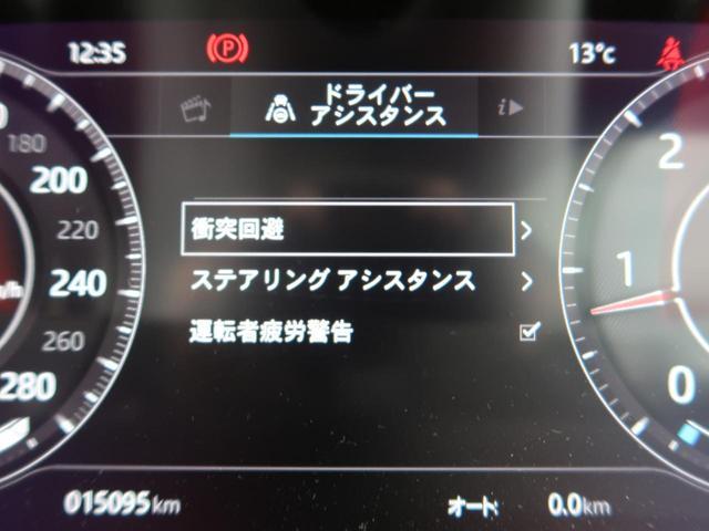 「ジャガー」「ジャガー Fペース」「SUV・クロカン」「神奈川県」の中古車51