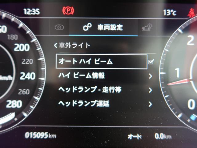 「ジャガー」「ジャガー Fペース」「SUV・クロカン」「神奈川県」の中古車53