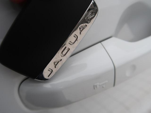「ジャガー」「ジャガー Fペース」「SUV・クロカン」「神奈川県」の中古車64