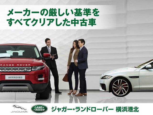 「ジャガー」「ジャガー Fペース」「SUV・クロカン」「神奈川県」の中古車67