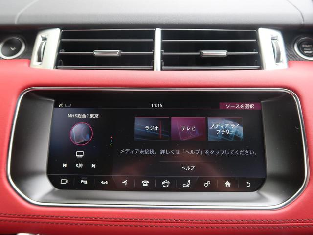 HSEダイナミック 1オーナー 赤革 電動サイドステップ(58枚目)