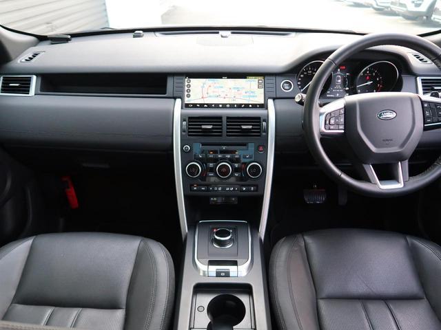 HSE ブラックデザインパック MERIDIAN パノラミックルーフ 黒革シート 前席シートヒーター 19AW レーンアシスト 前席パワーシート キーレスエントリー Bluetooth接続 オートヘッドライト(2枚目)