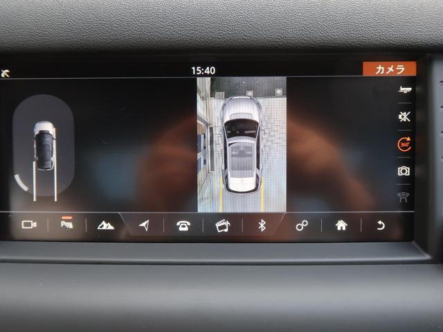 HSE ブラックデザインパック MERIDIAN パノラミックルーフ 黒革シート 前席シートヒーター 19AW レーンアシスト 前席パワーシート キーレスエントリー Bluetooth接続 オートヘッドライト(6枚目)