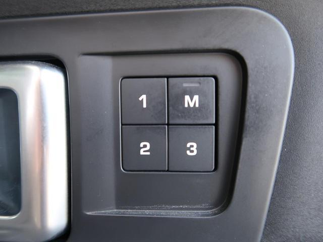 HSE ブラックデザインパック MERIDIAN パノラミックルーフ 黒革シート 前席シートヒーター 19AW レーンアシスト 前席パワーシート キーレスエントリー Bluetooth接続 オートヘッドライト(10枚目)