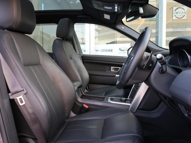 HSE ブラックデザインパック MERIDIAN パノラミックルーフ 黒革シート 前席シートヒーター 19AW レーンアシスト 前席パワーシート キーレスエントリー Bluetooth接続 オートヘッドライト(11枚目)
