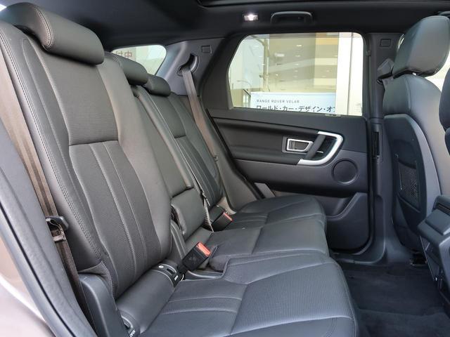 HSE ブラックデザインパック MERIDIAN パノラミックルーフ 黒革シート 前席シートヒーター 19AW レーンアシスト 前席パワーシート キーレスエントリー Bluetooth接続 オートヘッドライト(12枚目)